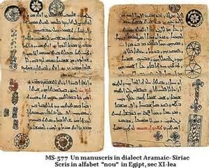 Text aramaic